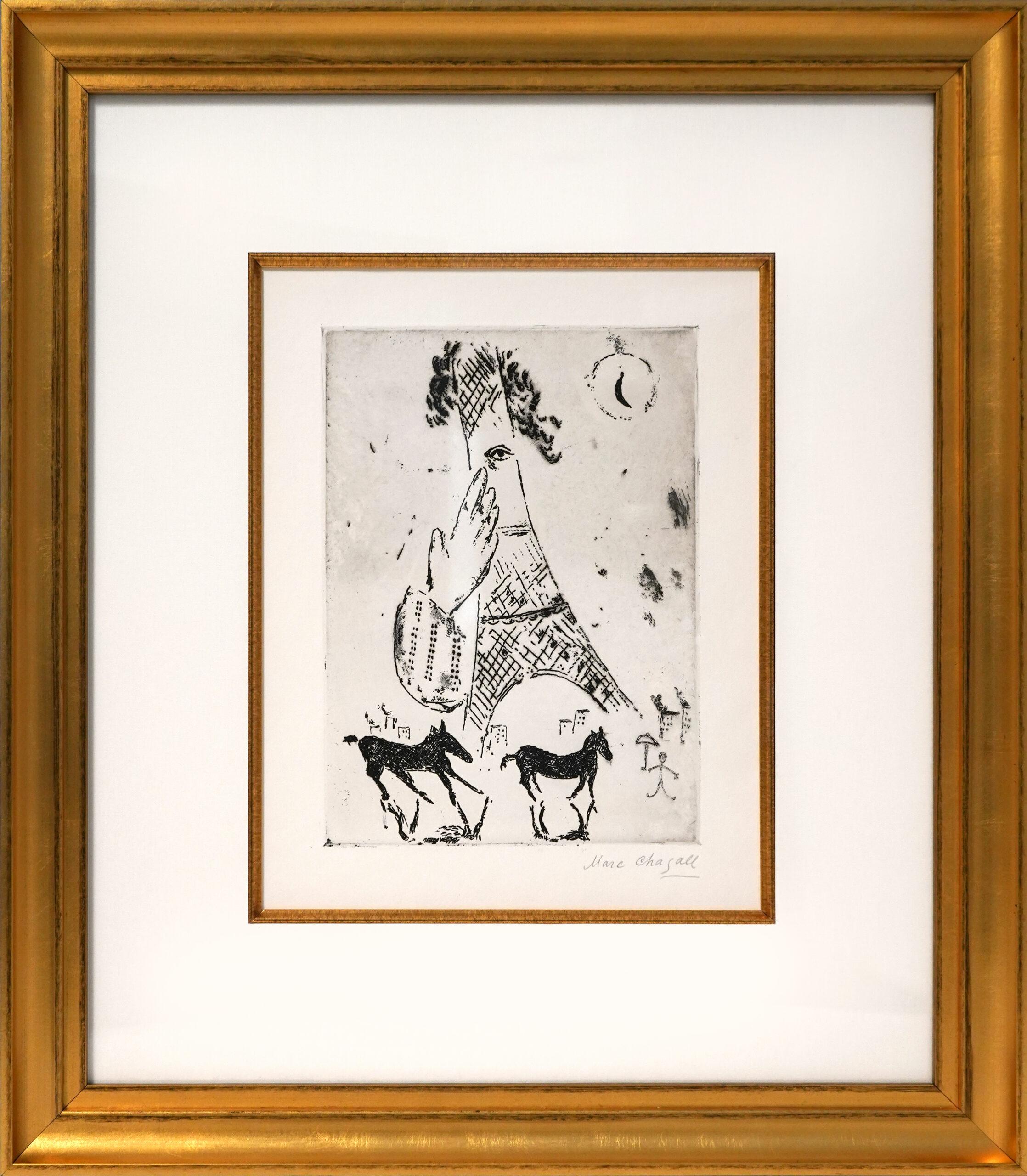 Chagall: Eiffell Tower, from VVV Surrealist Portfolio 2208